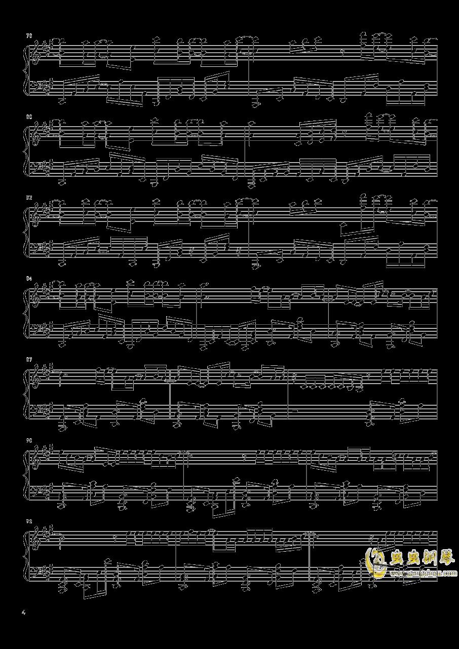 にできることはまだあるかい钢琴谱 第4页