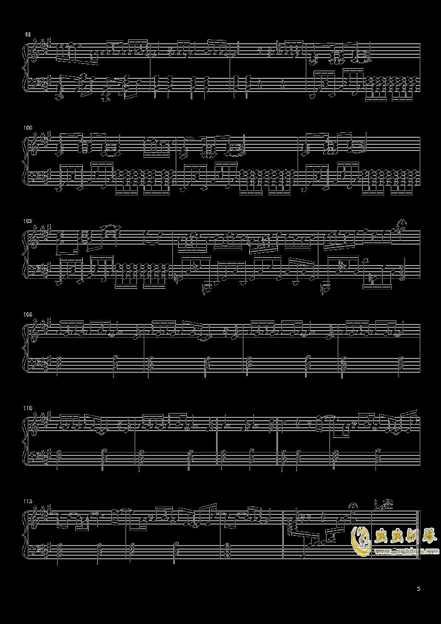 にできることはまだあるかい钢琴谱 第5页