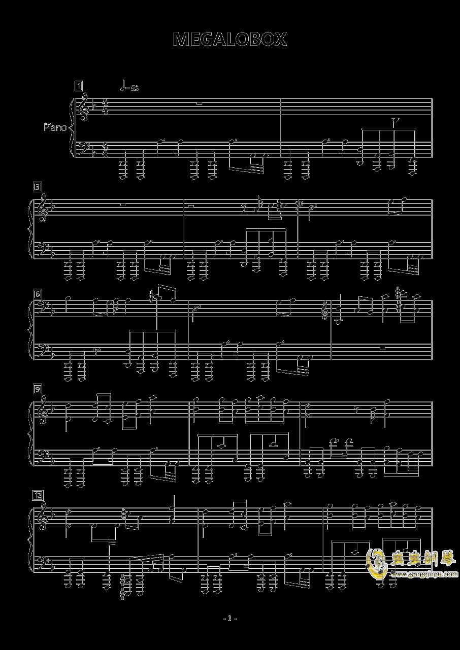 MEGALOBOX钢琴谱 第1页