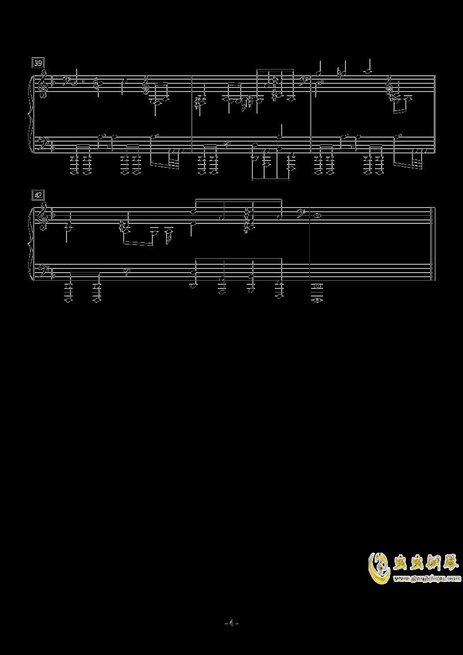 MEGALOBOX钢琴谱 第4页