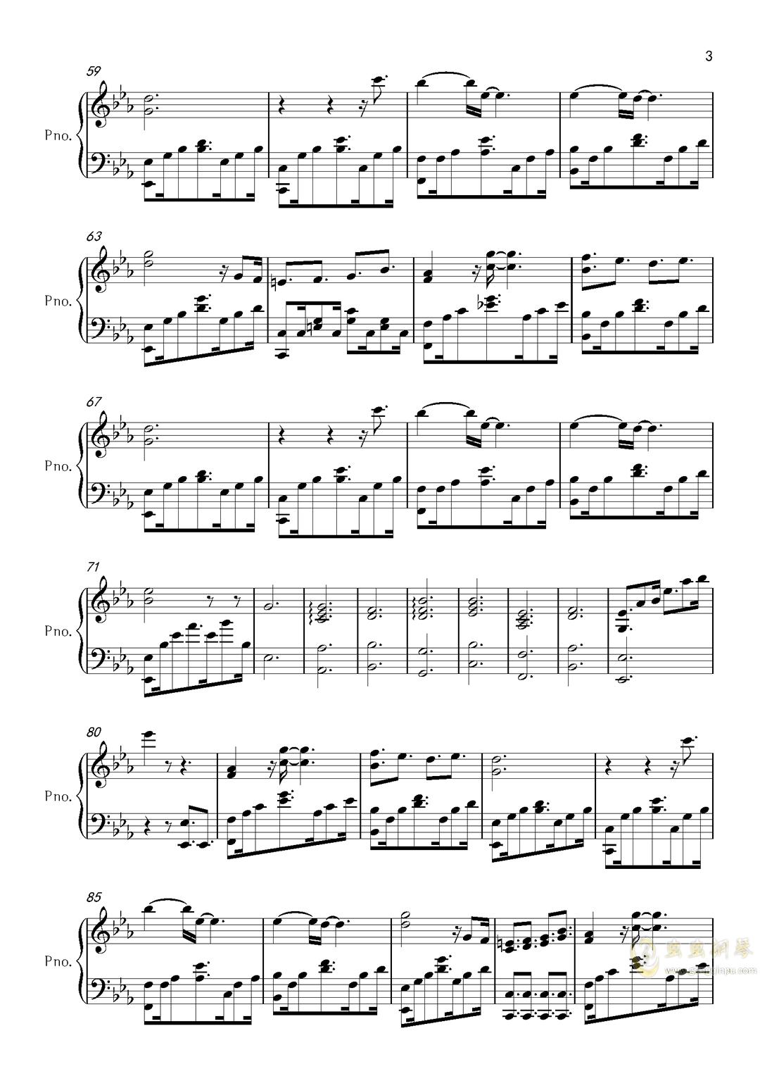 舒伯特玫瑰钢琴谱 第3页