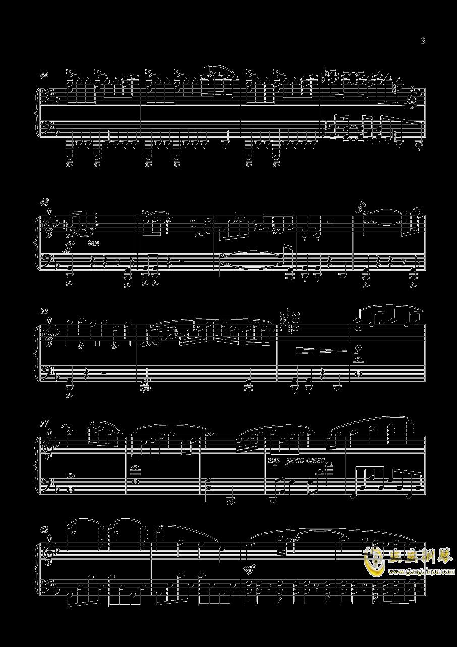 厚藤四郎 近侍曲钢琴谱 第3页