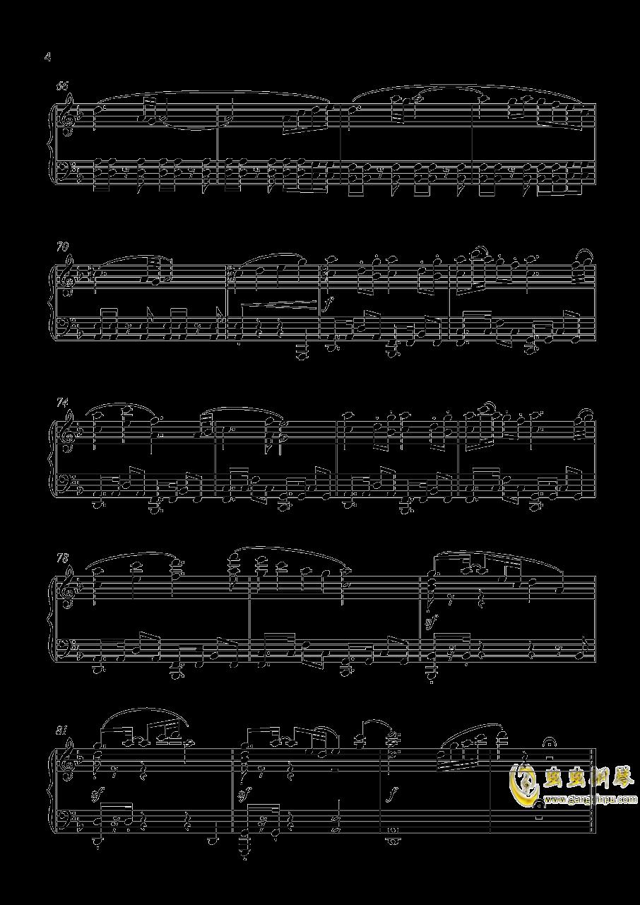 厚藤四郎 近侍曲钢琴谱 第4页
