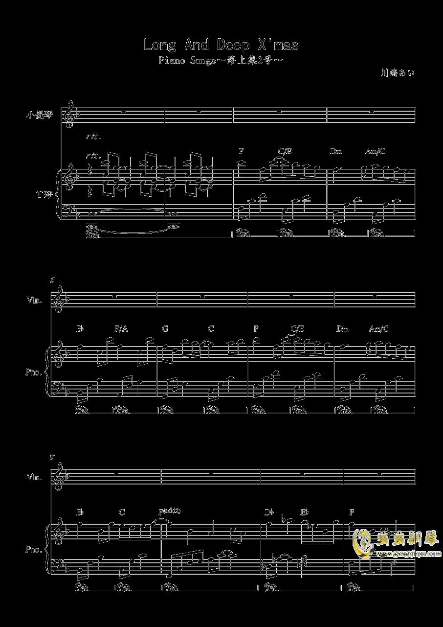Long and deep X钢琴谱 第1页