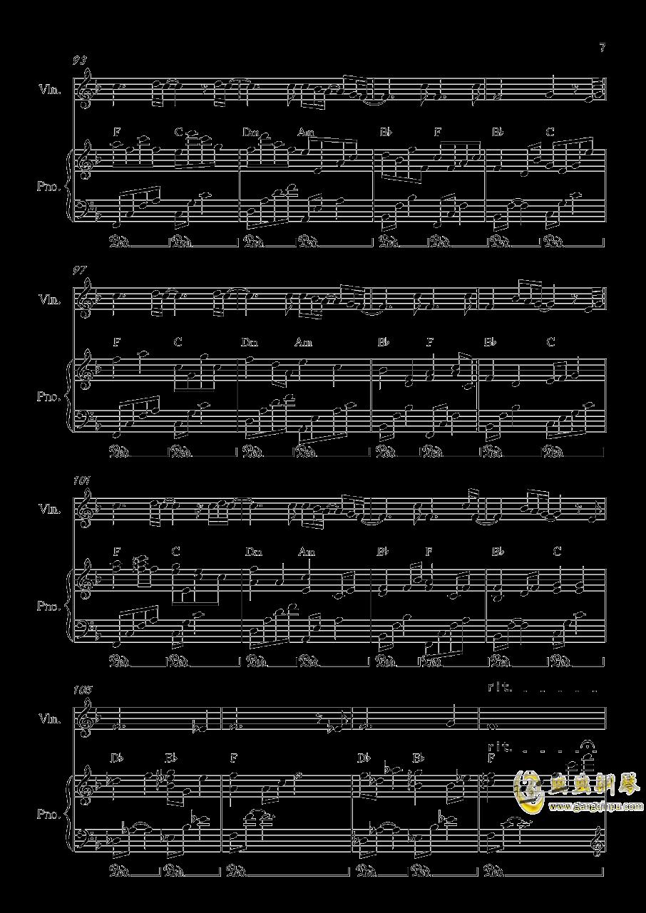 Long and deep X钢琴谱 第7页
