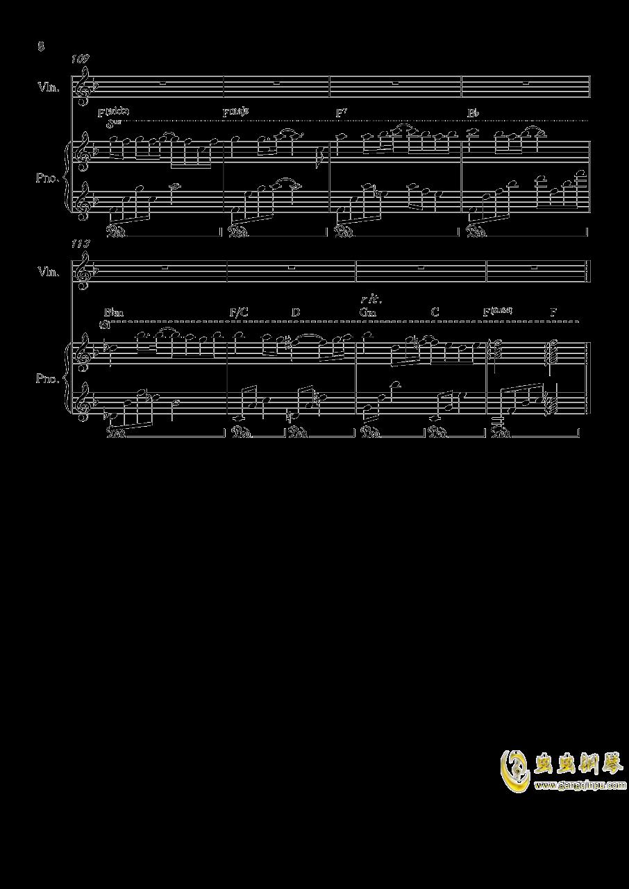 Long and deep X钢琴谱 第8页