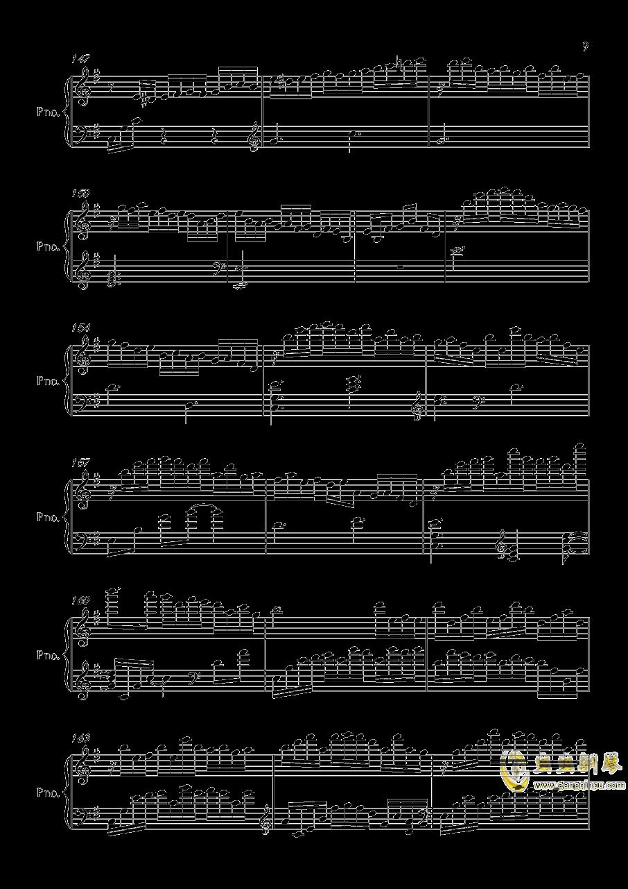底特律OP钢琴谱 第9页
