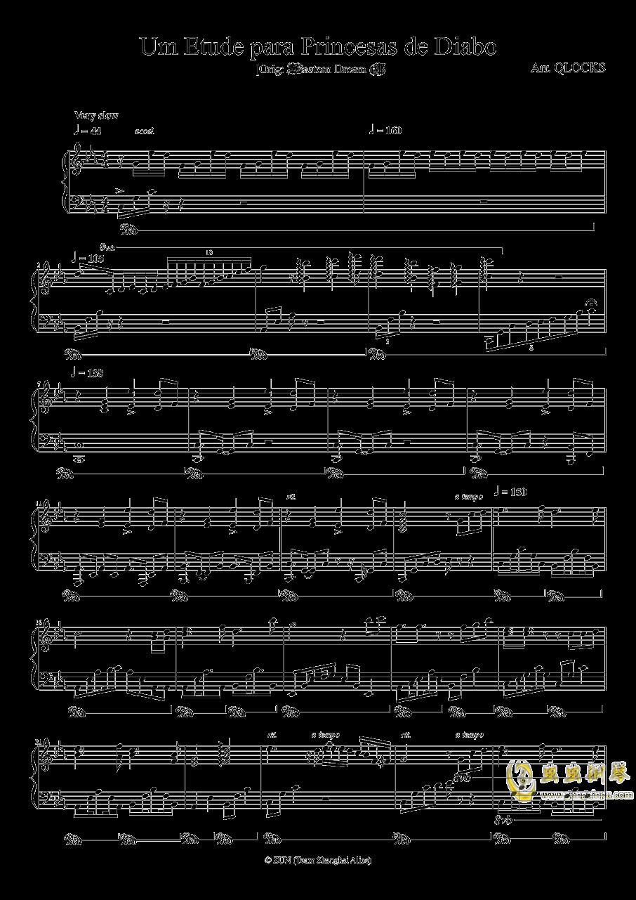 Um etude para princesas de diabo钢琴谱 第1页