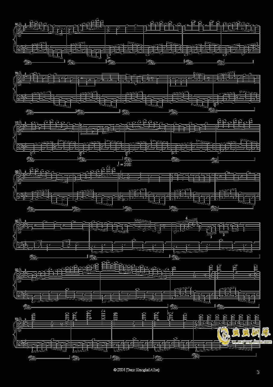 Um etude para princesas de diabo钢琴谱 第3页