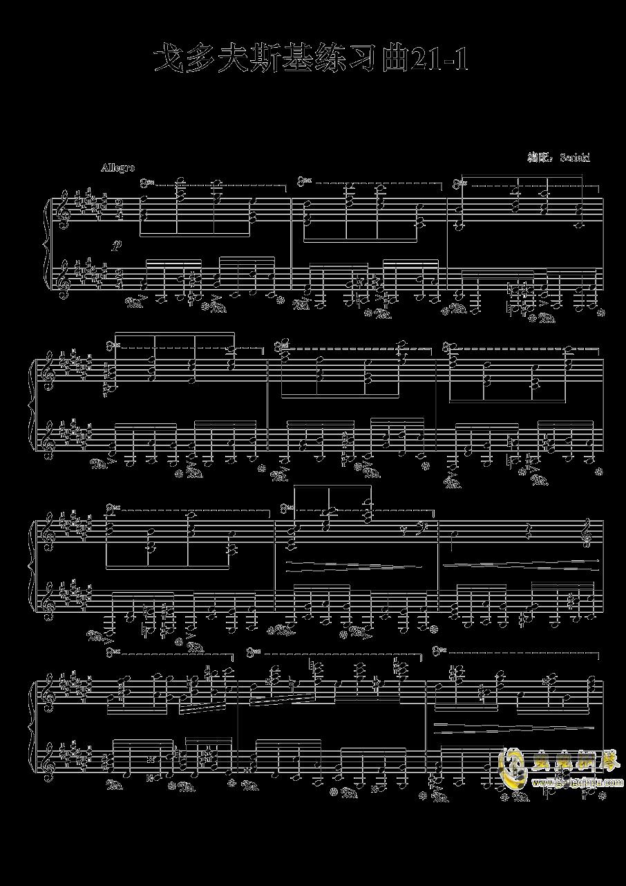 戈多夫斯基练习曲OP25NO9-1钢琴谱 第1页