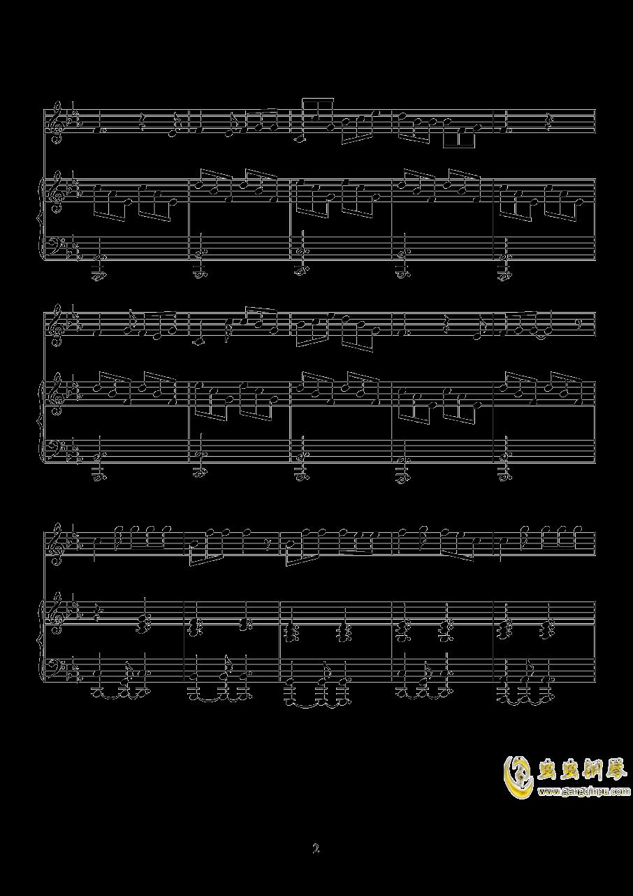 往春天钢琴谱 第2页