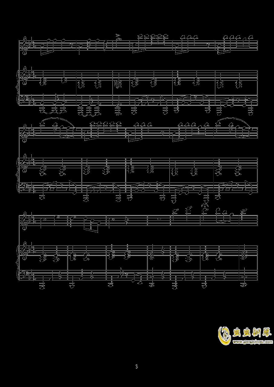 往春天钢琴谱 第3页