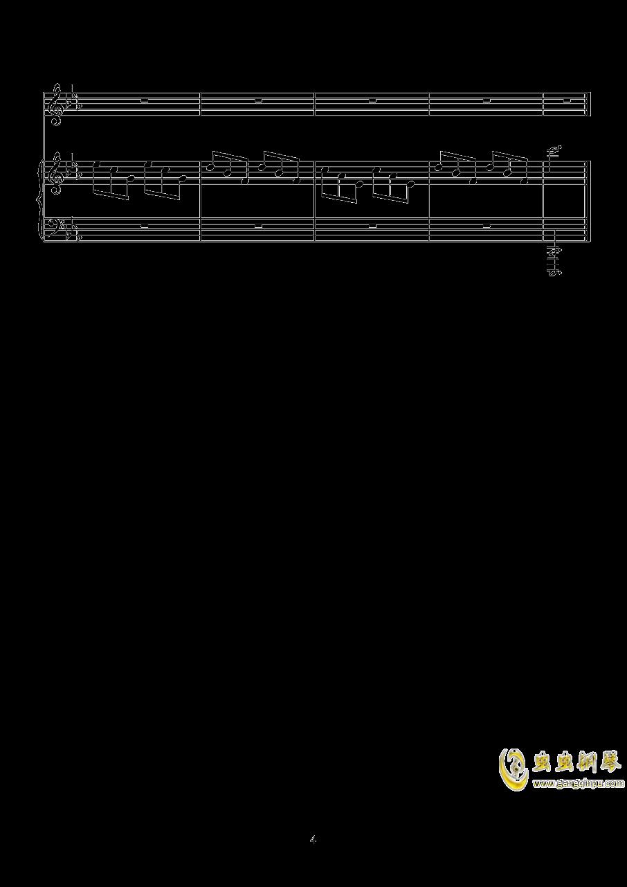 往春天钢琴谱 第4页