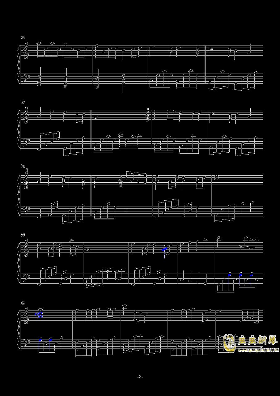无论你多怪异我还是会喜欢你钢琴谱 第2页