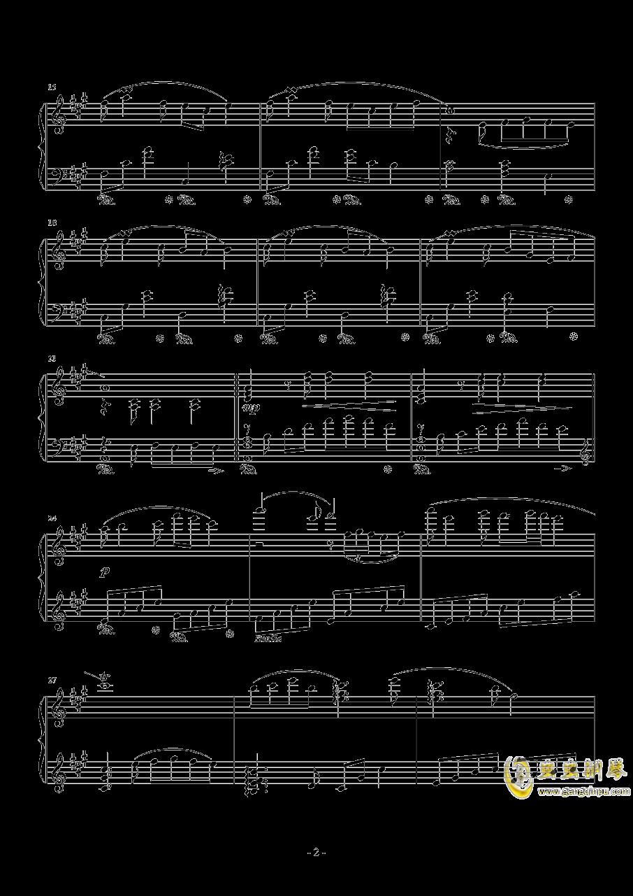 彩云追月钢琴谱 第2页