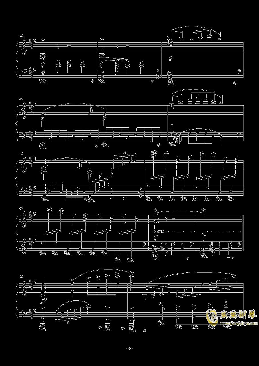 彩云追月钢琴谱 第4页