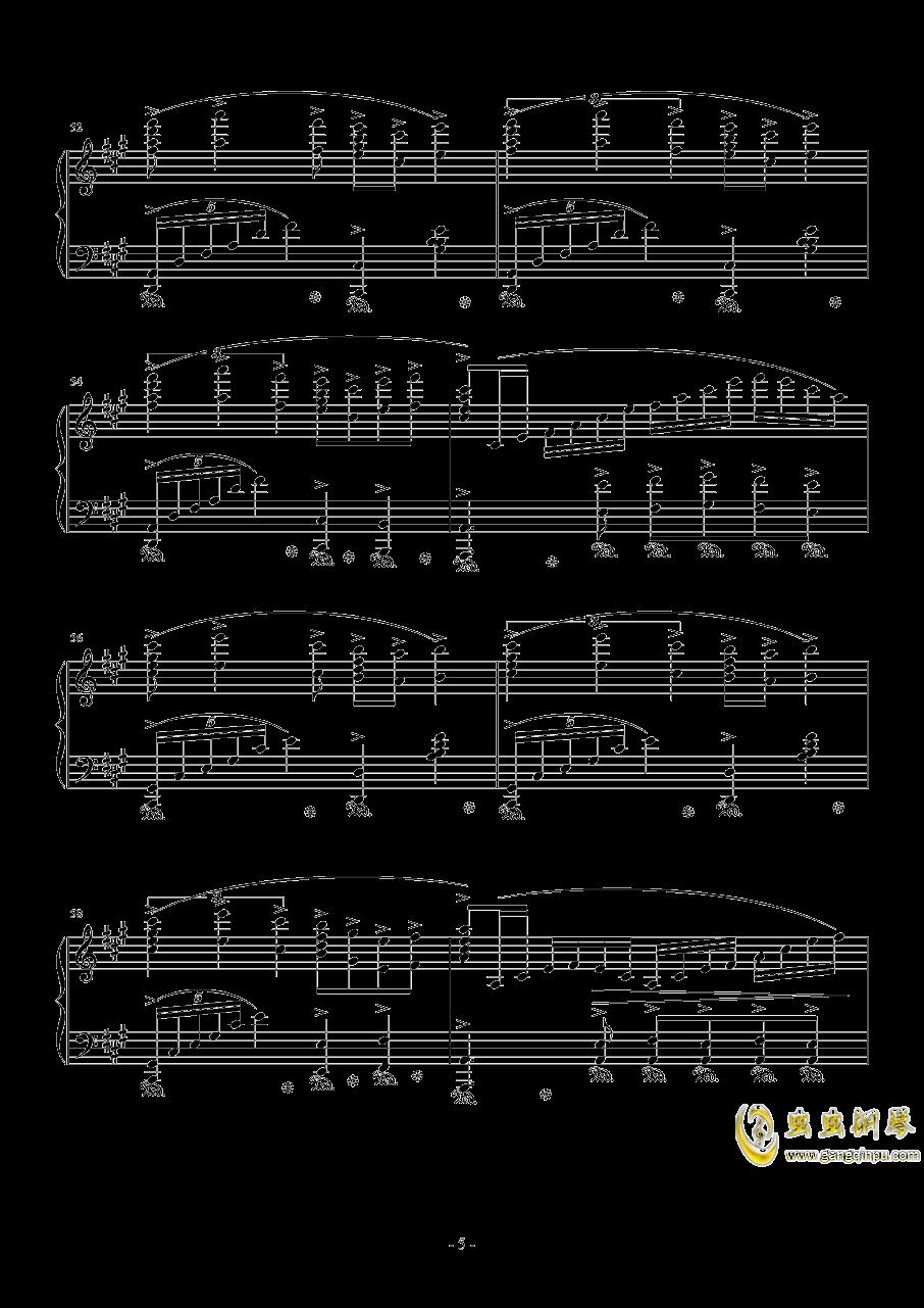 彩云追月钢琴谱 第5页