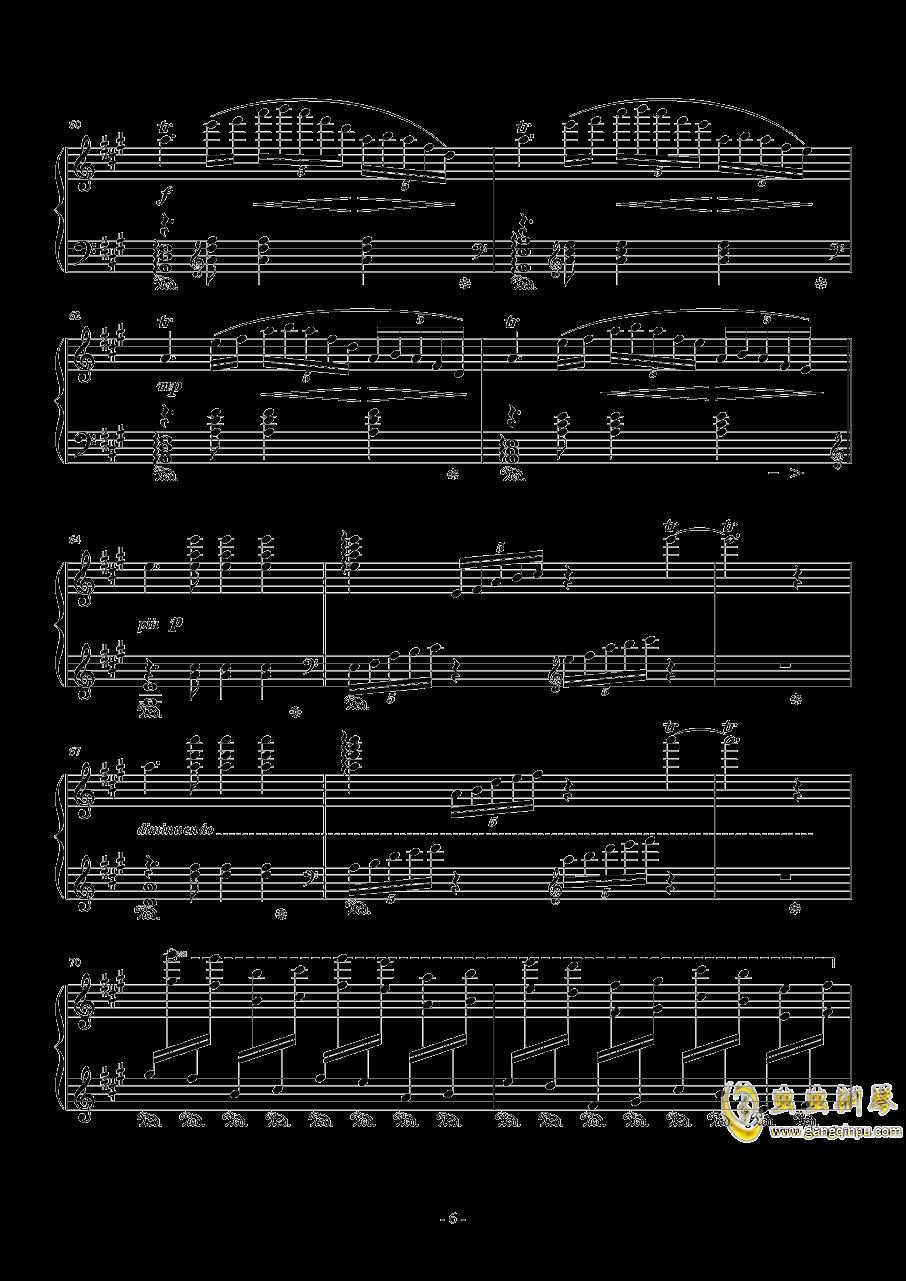 彩云追月钢琴谱 第6页
