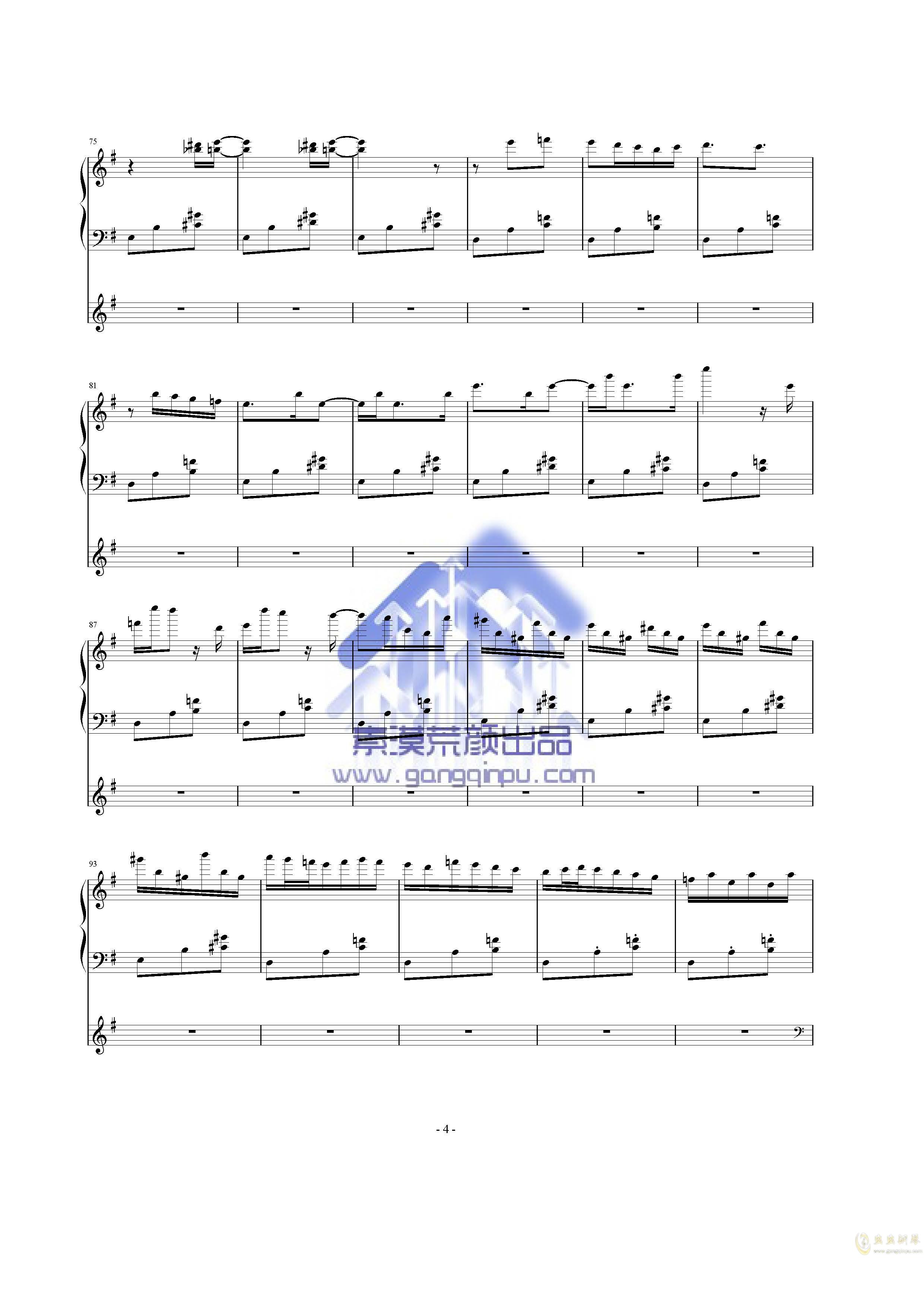 嬉戏钢琴谱 第4页