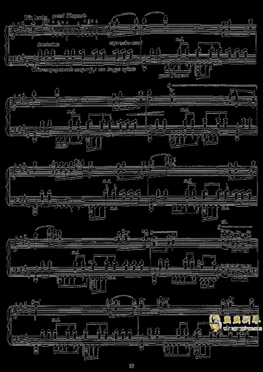 �Z��的回���琴�V 第10�