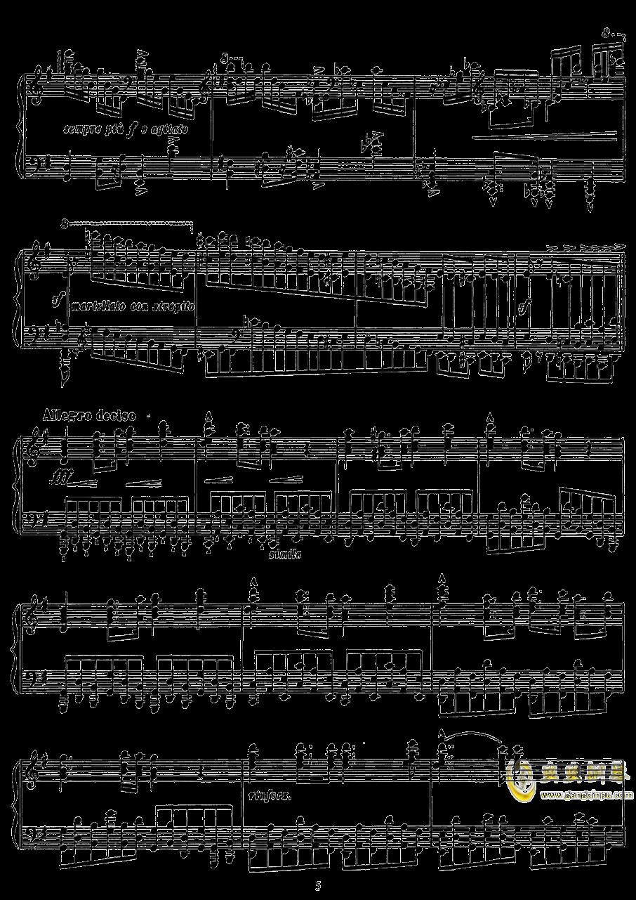 �Z��的回���琴�V 第5�