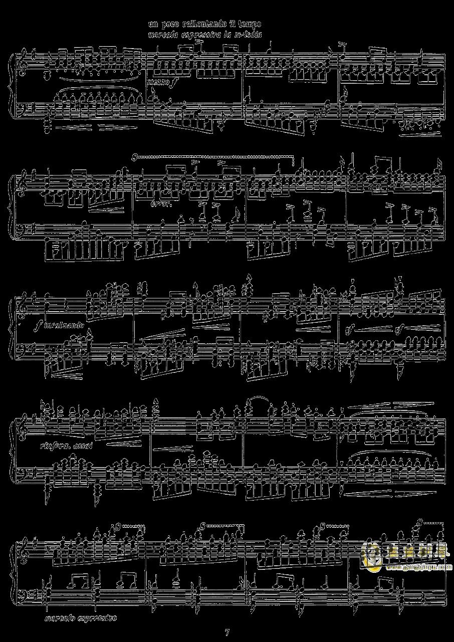 �Z��的回���琴�V 第7�
