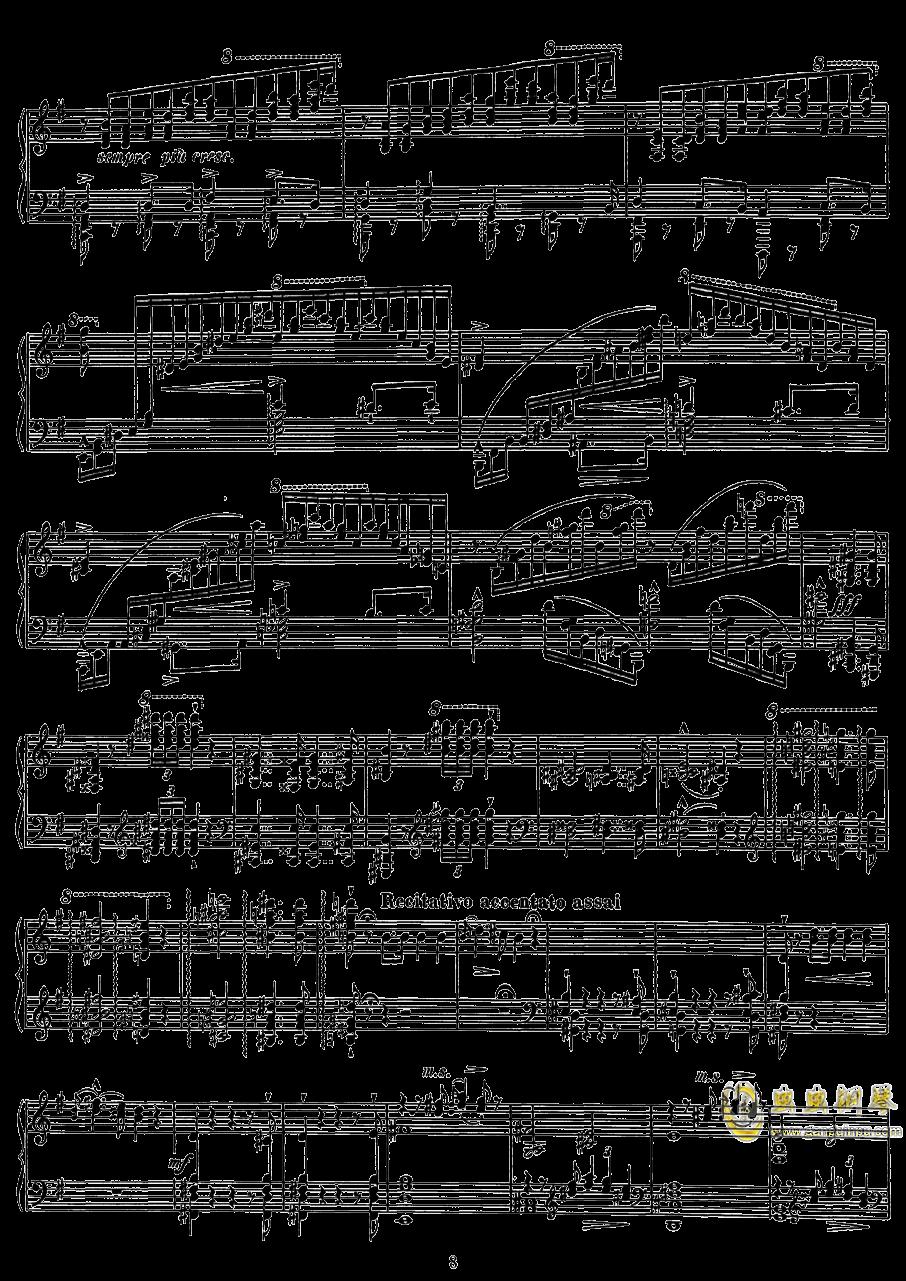 �Z��的回���琴�V 第8�