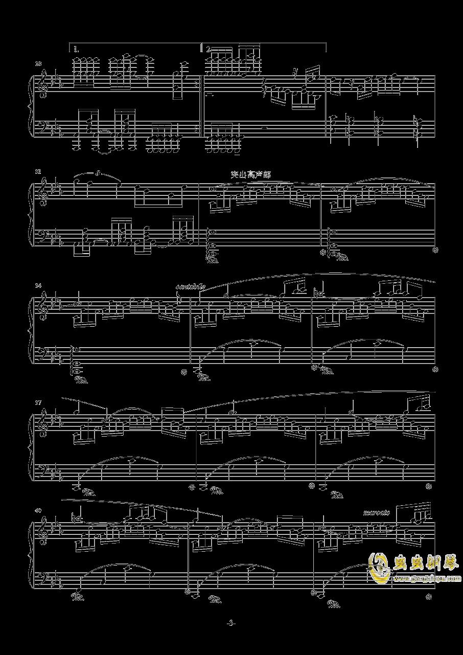 同道殊途钢琴谱 第3页