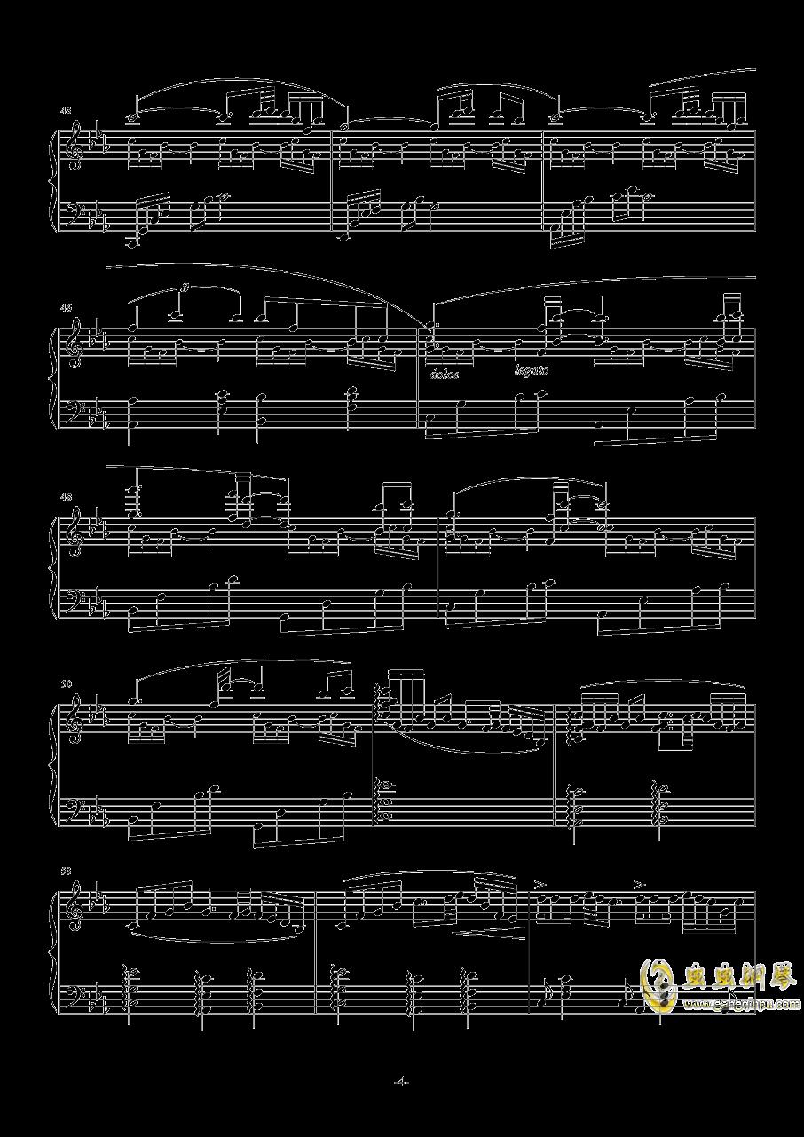同道殊途钢琴谱 第4页