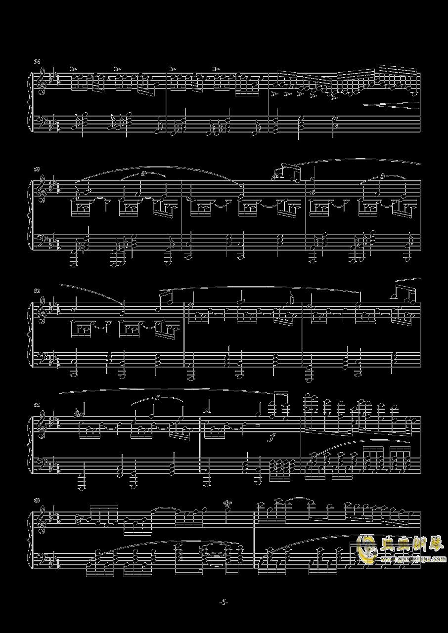 同道殊途钢琴谱 第5页