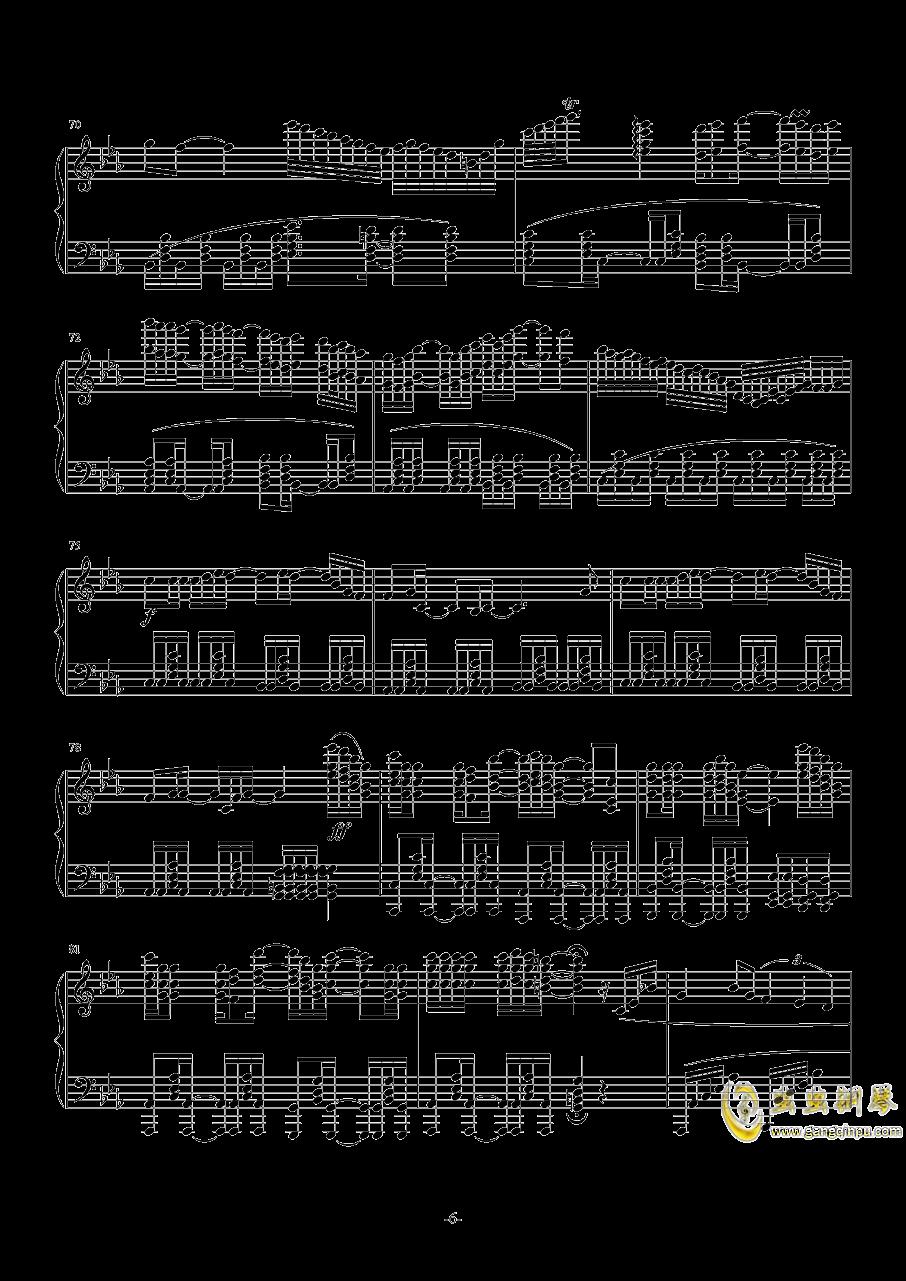 同道殊途钢琴谱 第6页
