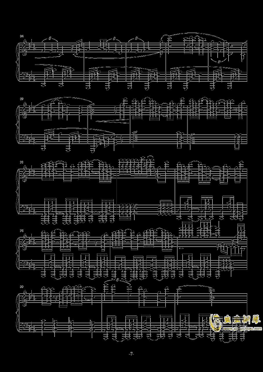 同道殊途钢琴谱 第7页