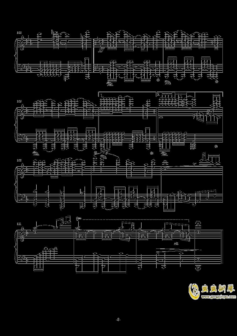 同道殊途钢琴谱 第8页