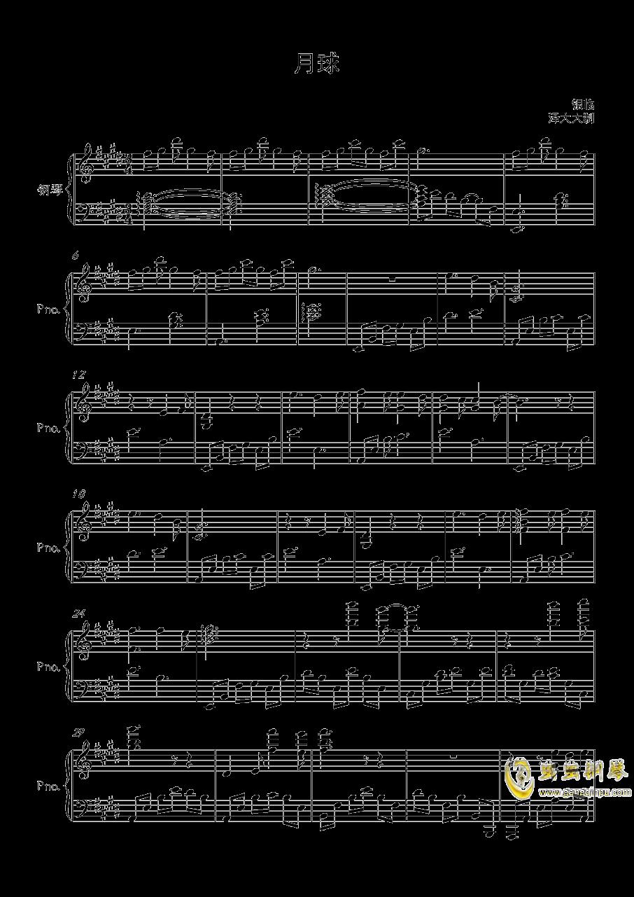 月球�琴�V 第1�
