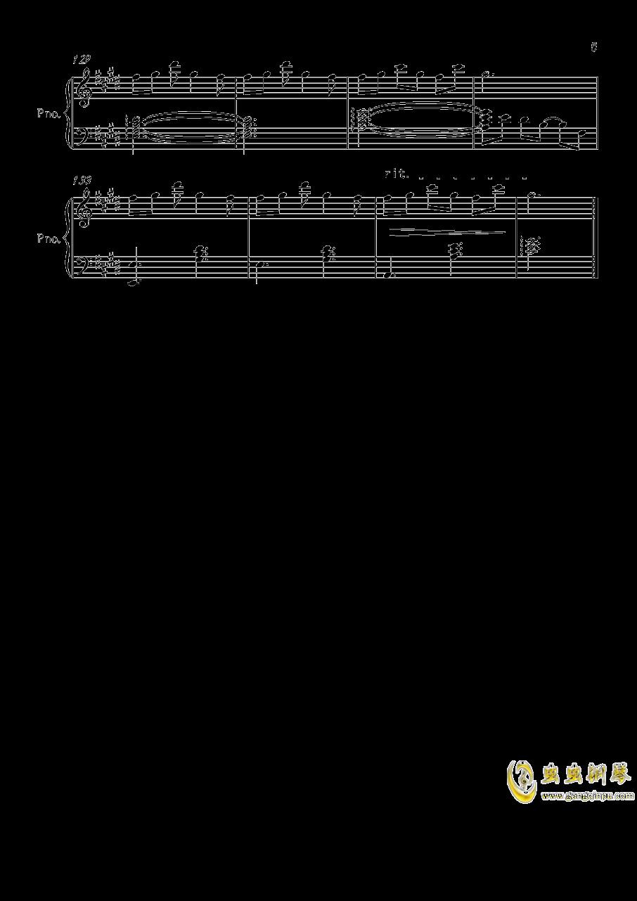月球�琴�V 第5�