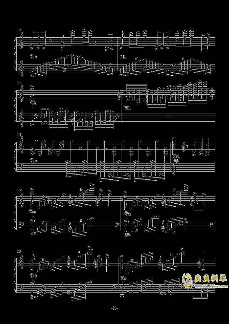 My Dearest钢琴谱 第10页