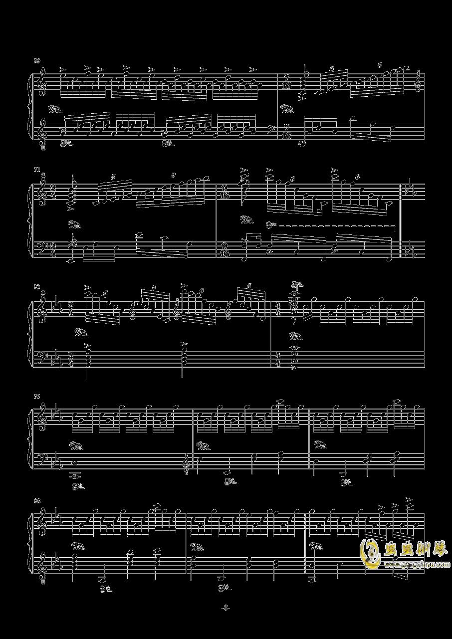 My Dearest钢琴谱 第8页