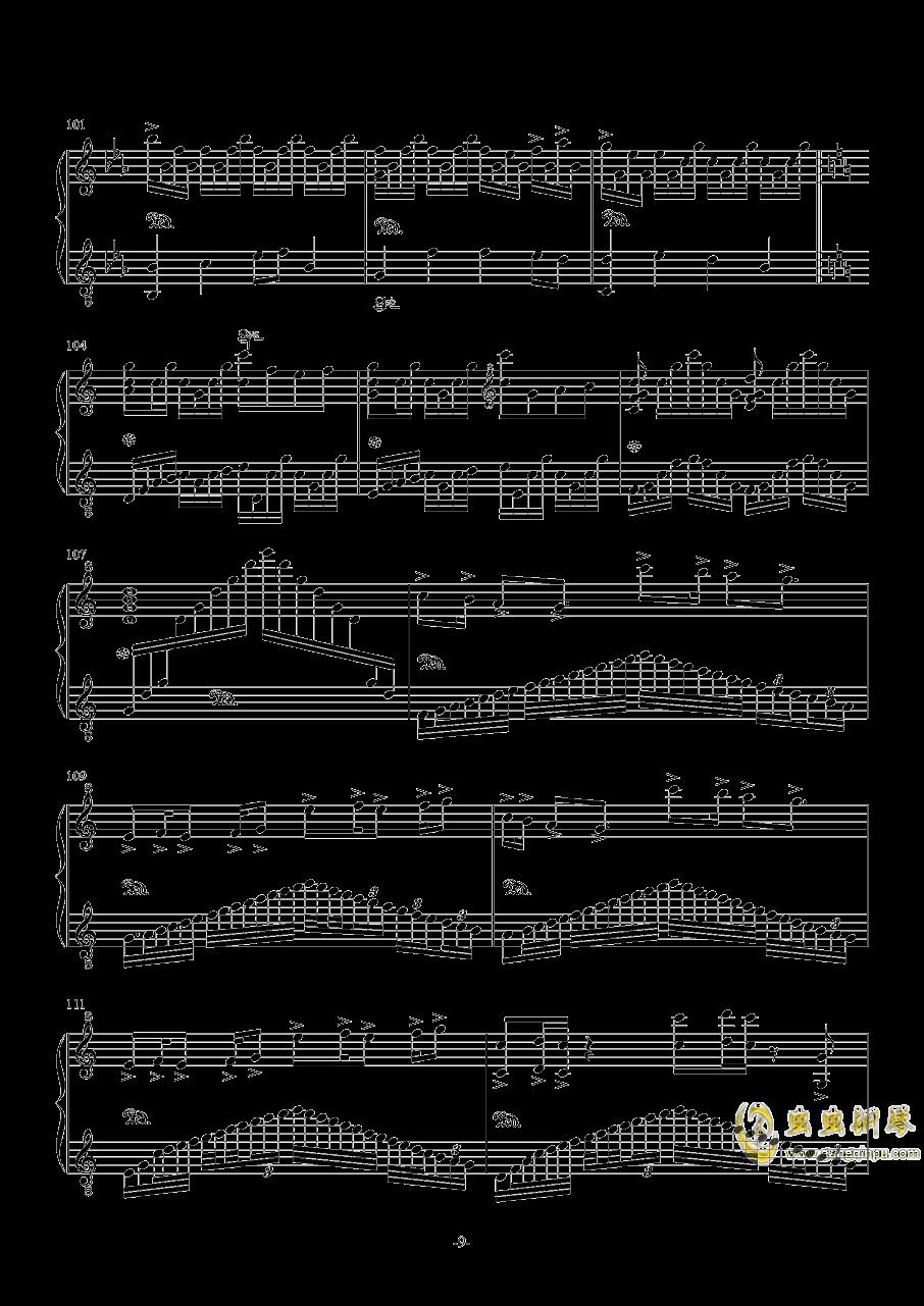 My Dearest钢琴谱 第9页