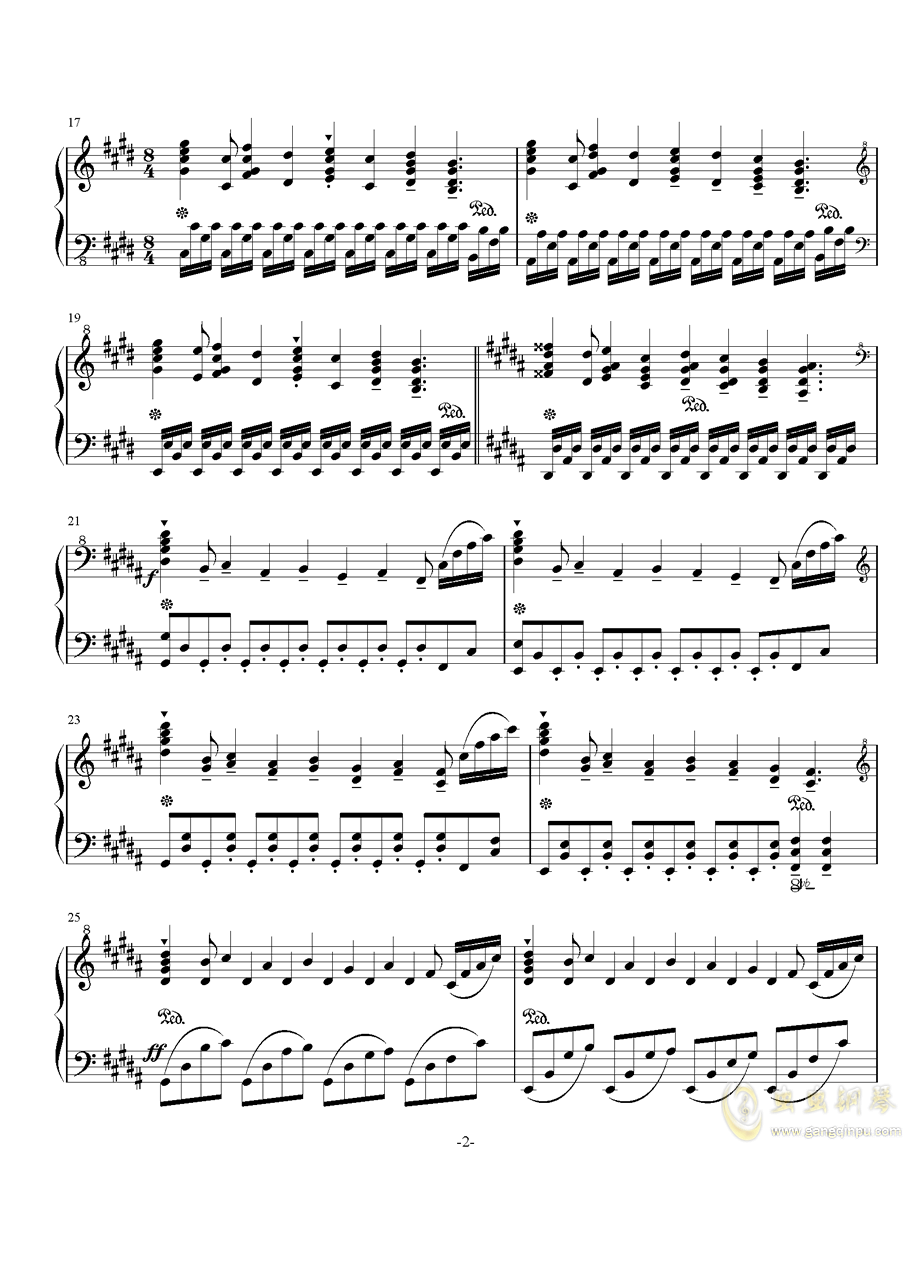 红莲之弓钢琴谱 第2页
