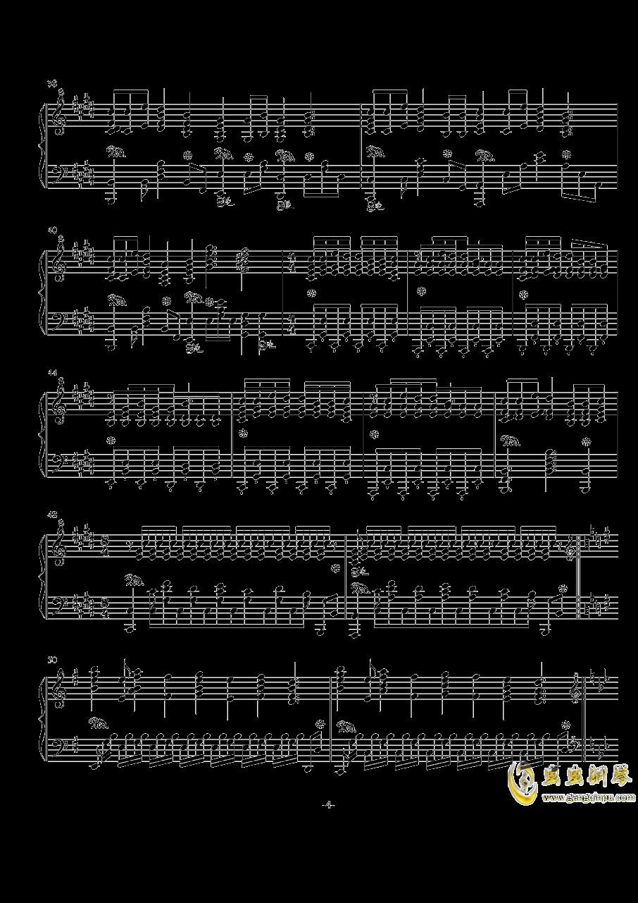 红莲之弓钢琴谱 第4页