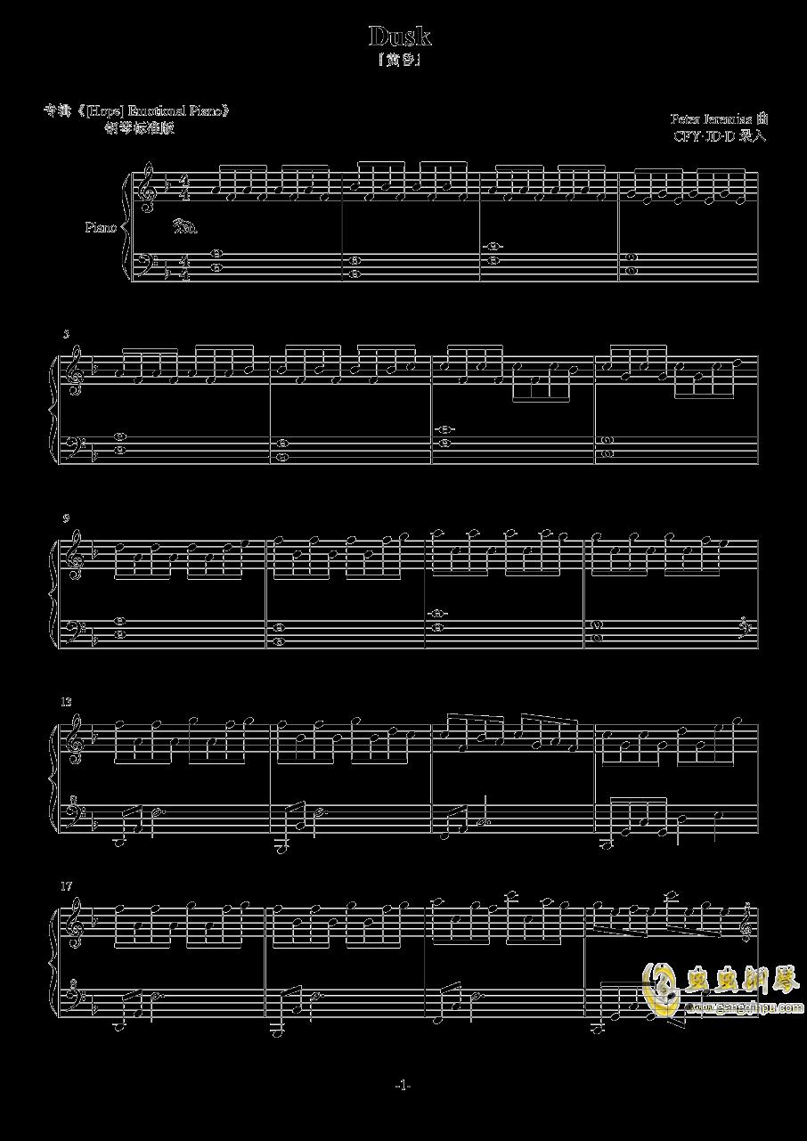 Dusk钢琴谱 第1页