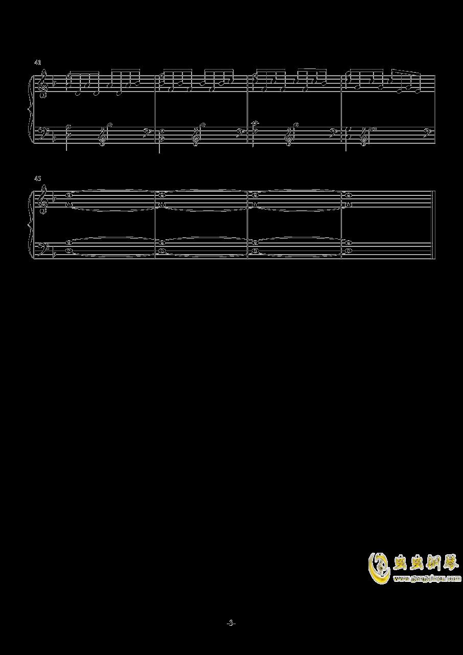 Dusk钢琴谱 第3页