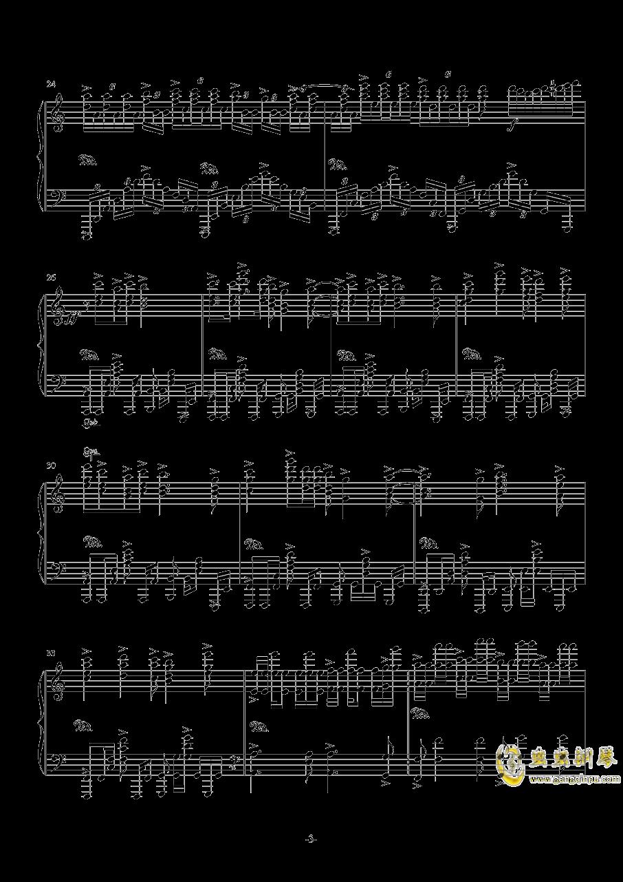 狂妄之徒钢琴谱 第3页
