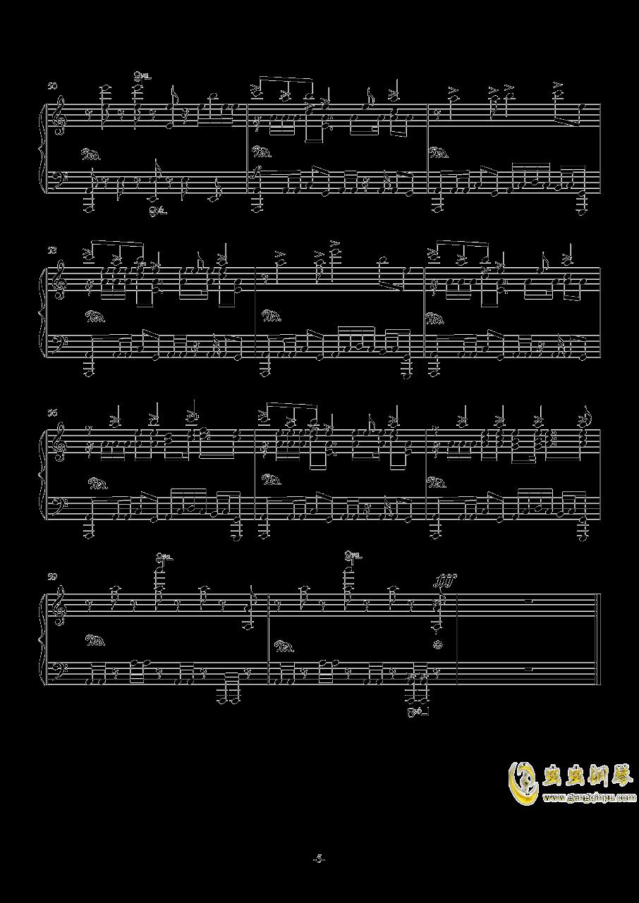 狂妄之徒钢琴谱 第5页