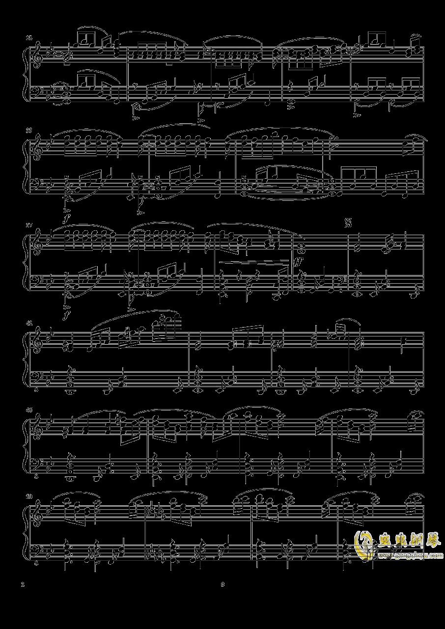 感情の摩天楼钢琴谱 第2页