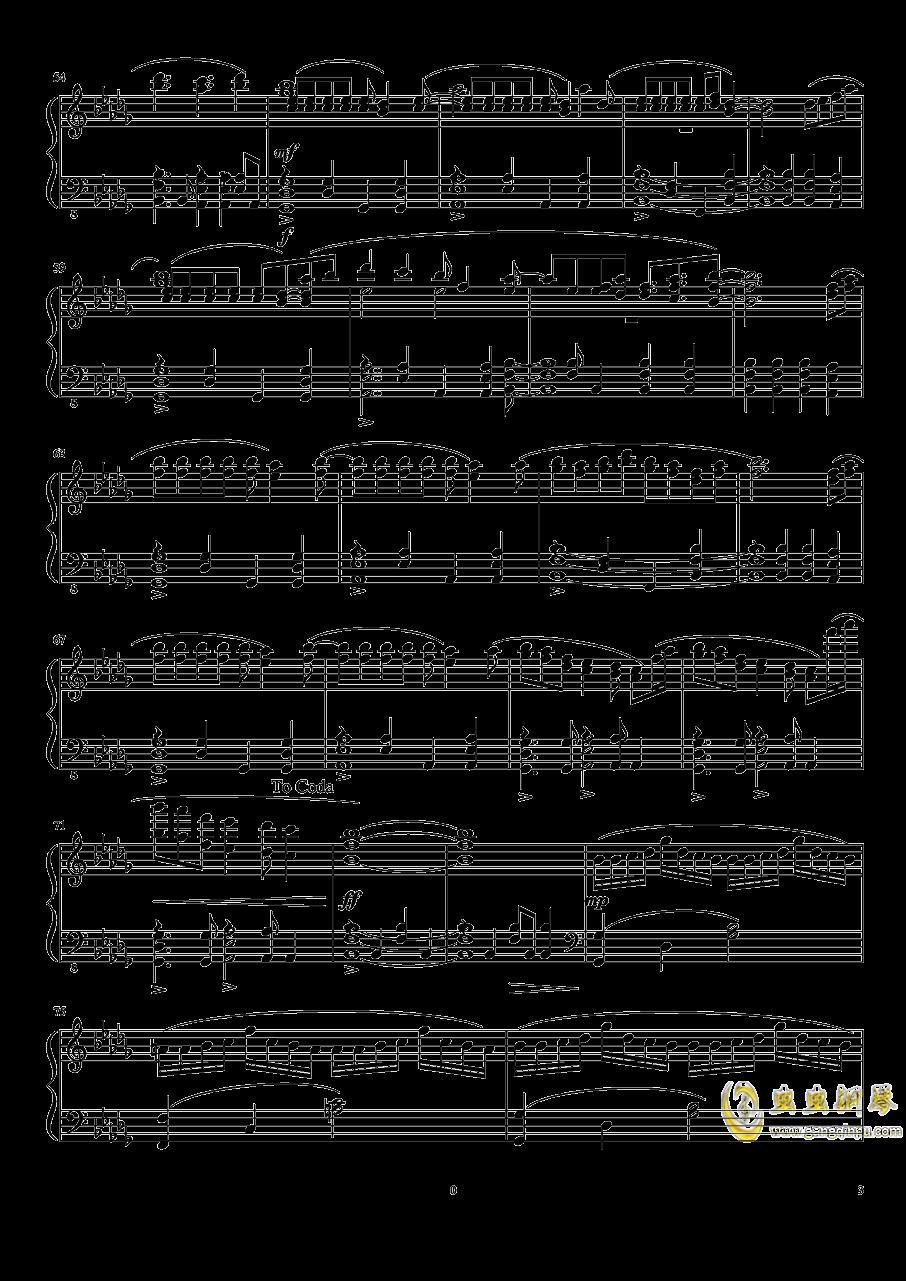 感情の摩天楼钢琴谱 第3页