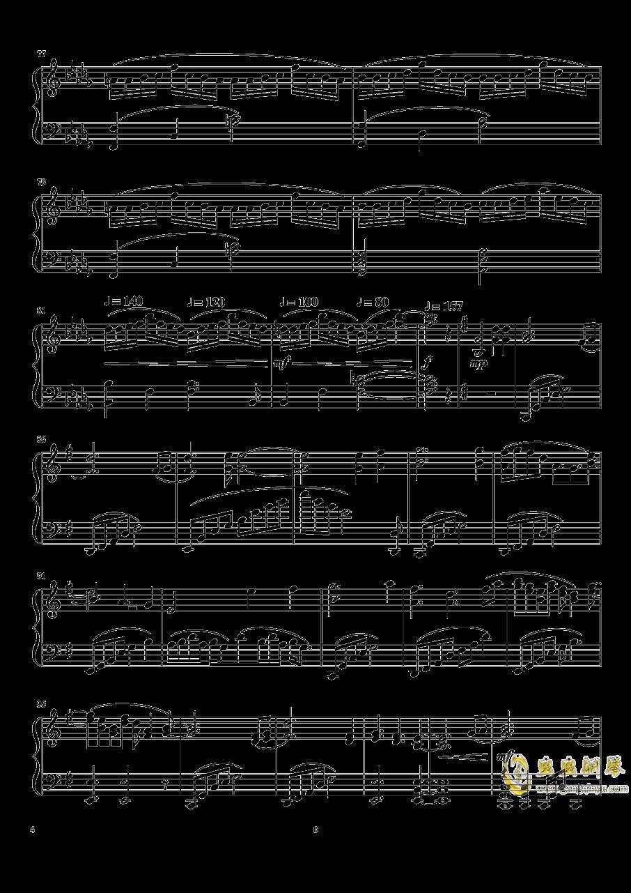 感情の摩天楼钢琴谱 第4页