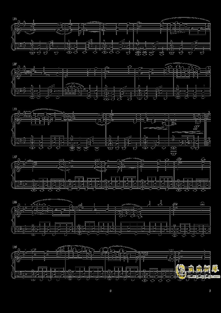 感情の摩天楼钢琴谱 第5页