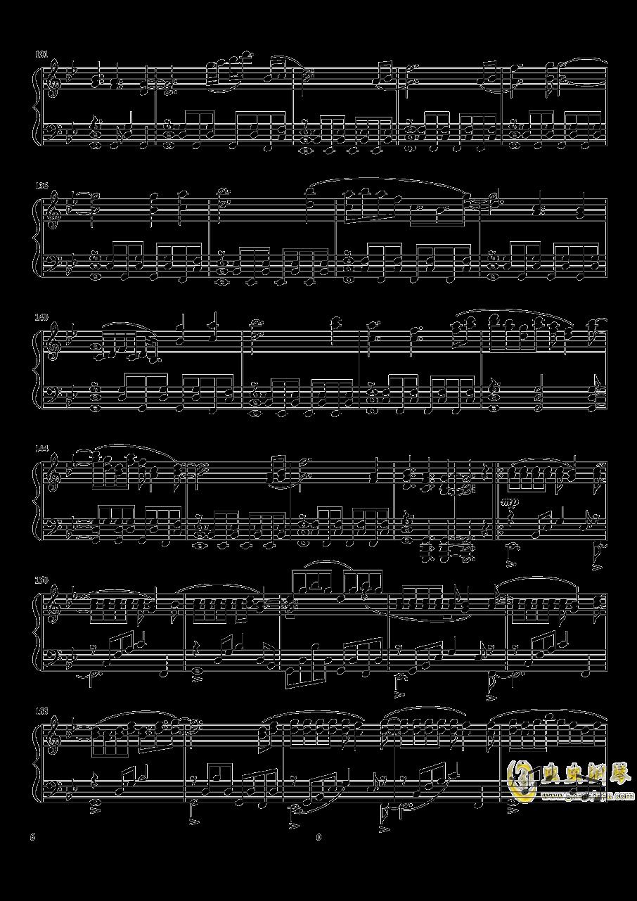 感情の摩天楼钢琴谱 第6页