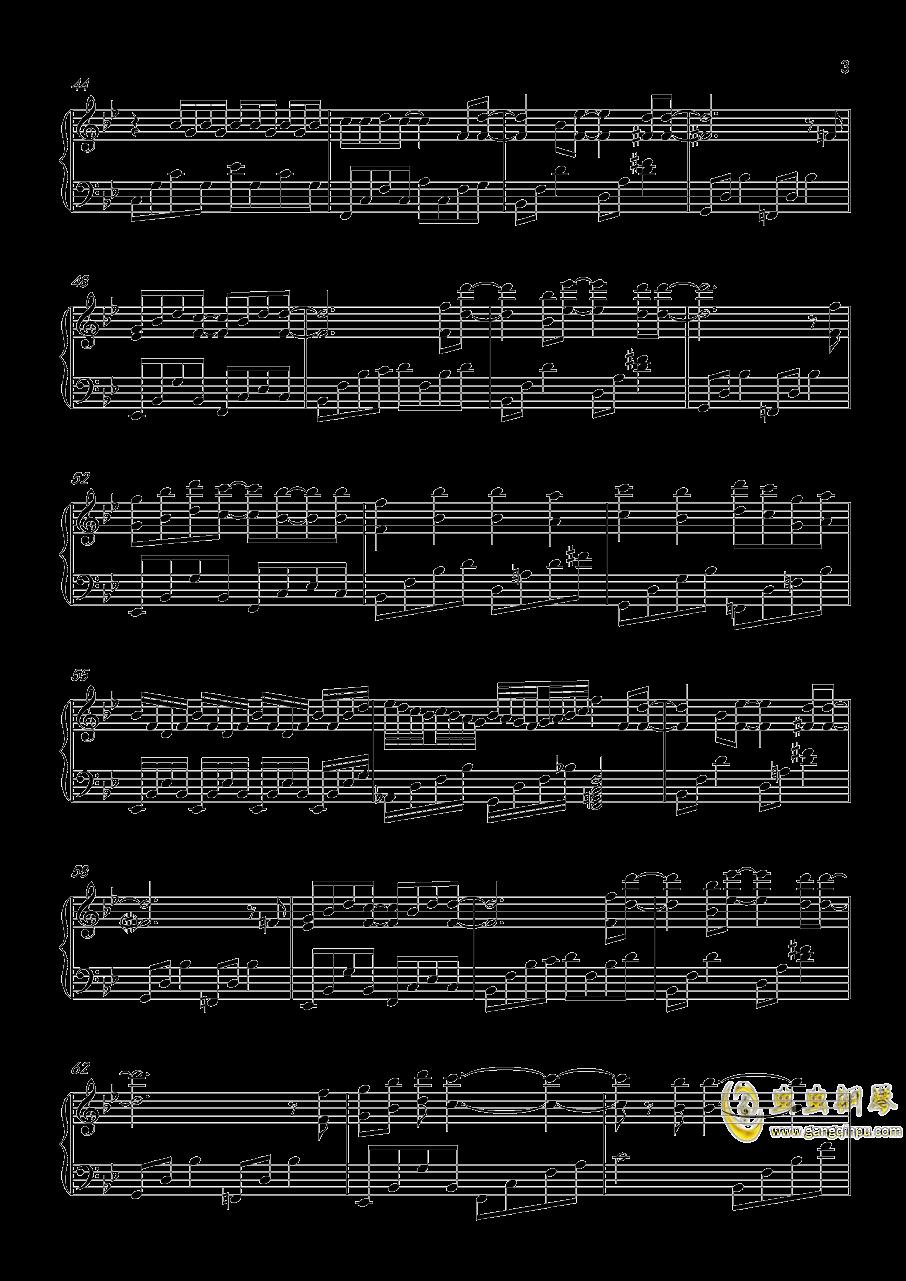 说好不哭钢琴谱 第3页
